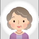 64歳(女性)